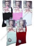 Женские носки Амина 230 хлопок