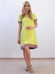 Платье для будущих мамочек П-971.1.1 С