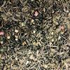 """Зеленый чай """"Апельсин"""" 100г"""