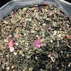 """Зеленый чай """"Сокровища шейха"""" 100г"""