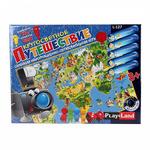 """Игра настольная PLAYLAND, """"Кругосветное путешествие"""", 26х34х7см, развивающая, для детей от 8 лет"""