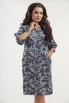 Платье 5059