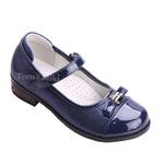 Туфли для девочки B-1420-A