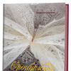 Книга: Оренбургский пуховый платок. Приемы, техники и схемы узоров. Национальное достояние Людмила Николаевна Галузина
