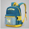 Рюкзак школьный - 7181