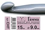 "Крючки ""Gamma"" д\вязания CHT металл d 9 мм 15 см"