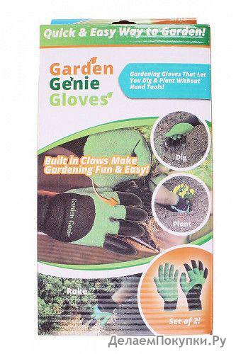 Перчатки садовые с когтями арт. 271349