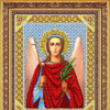 Набор для вышивания бисером Б1015 Ангел Хранитель (Россия) 20х25 см