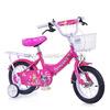 Велосипед 12 розовый