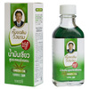 WangProm. Жидкий фитобальзам для тела зеленый Green oil, 20мл
