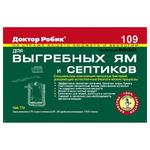 Средство для выгребных ям и септиков Доктор Робик 109, пакет 75г Випэко 109