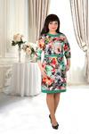 ЛЕДИ Стиль 927 Платье+пояс