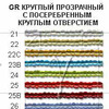 "Бисер ""Zlatka/GAMMA"" GR 8/0 (0021-0056) 100 г Та"