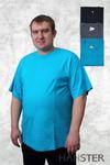 футболка Ф-4