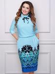 Платье Нью-лук (морская)