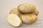 Картофель Невский  1 кг