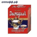Чай Дастархан GOLD кенийский 210 гр