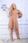 Платье  Эдэм крем-брюле