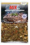 Смесь для ароматной говядины, 40 гр
