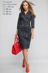 Платье Верджиния 3075 синий: LiPar