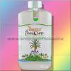 2 шт Кокосовое натуральное нерафинированное масло