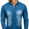 Мужская рубашка джинсовая с длинным рукавом синяя Denley 703