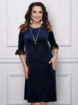 Платье Меган (синева)