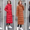 Пальто жеснкое длинное