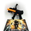 Интерактивный автомат AR GUN GAME 1000 дополненной реальности