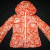 Куртка для девочки оранжевый одуванчик 1060