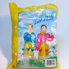 Дождевик детский под рюкзак RA-H868
