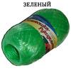 Пряжа-мочалка, Зеленый