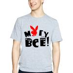 Мужская футболка Могу Всё