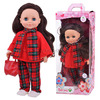 Кукла Анна 12 со звуком
