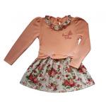 Платье Модель 296