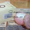 Крем-экстралифтинг для лица и тела смоляной живичный с тремя видами ароматных лечебных смол и вытяжкой из древесины сирийского лавра Maktoob, 30 мл