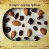 """Пряник в шоколадной глазури с орехами и сухофруктами """"Миндаль"""""""