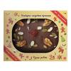 """Пряник в шоколадной глазури с орехами и сухофруктами """"Грецкий орех"""""""