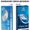 Акулий жир Чистотел. Крем-снадобье д/ТЕЛА при дерматитах, аллергических высыпаниях 75 мл/ 48