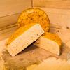 Сыр Губернский с прованскими травами, 300гр.