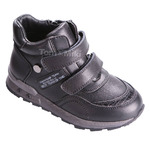 Ботинки для мальчика B-1754-A