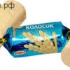 РХ Колосок / цена за 0,5 кг