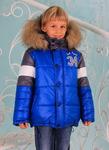 """Зимняя куртка для мальчика """"Бруклин"""". Распродажа!!!"""