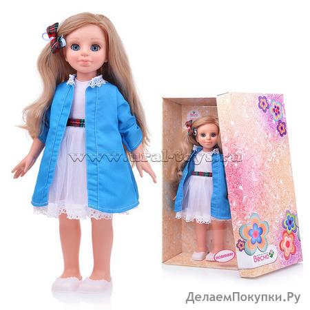 Кукла Эсна 5