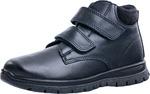 452096-31 черный ботинки дошкольные нат. кожа 28-31 8