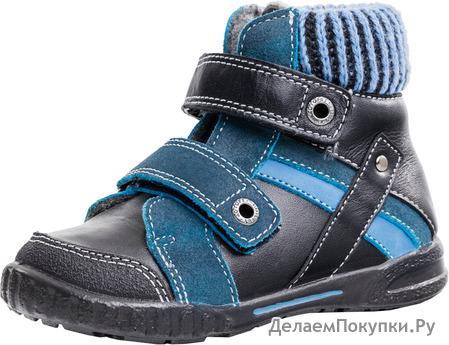 35208531 ботинки малодетско-дошкольные нат. кожа чер-син 25-28 8
