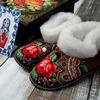 """Чуни из шерсти """"Русский стиль"""""""