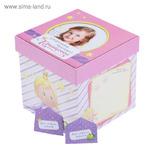 """Памятная коробка для новорожденных """"Шкатулка маленькой принцессы"""", 17 х 17 см"""