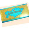 БС Шоколад Казахстанский 100г (жесткая упаковка)