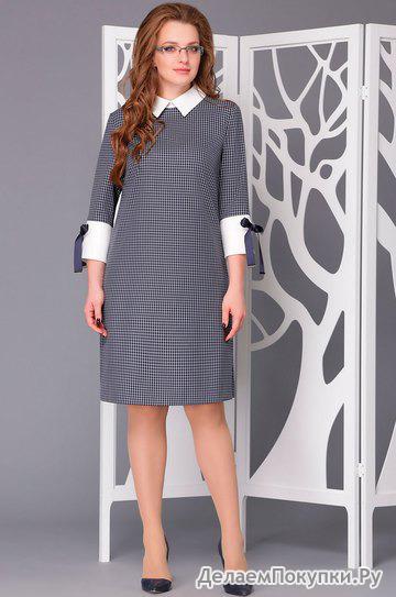 Платье ТАиЕР: 635